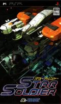 Star Soldier PSP Front Cover