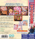 Rouge no Densetsu - Legend of Rouge PC-98 Back Cover