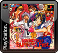 Asuka 120% Special: BURNING Fest. PlayStation 3 Front Cover