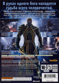 Too Human Xbox 360 Back Cover