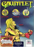 Gauntlet DOS Front Cover