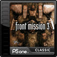 Front Mission 3 PlayStation 3 Front Cover
