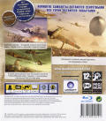 Blazing Angels 2: Secret Missions of WWII PlayStation 3 Back Cover