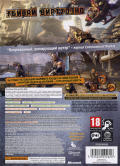 Bulletstorm Xbox 360 Back Cover