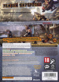 Bulletstorm (Epic Edition) Xbox 360 Back Cover