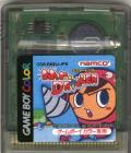 Mr. Driller Game Boy Color Media