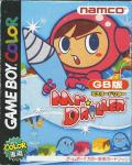 Mr. Driller Game Boy Color Front Cover