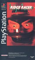 Ridge Racer PlayStation Inside Cover Front Reverse