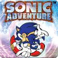 Sonic Adventure PlayStation 3 Front Cover