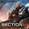 Section 8 PlayStation 3 Front Cover