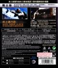 Medal of Honor (Tier 1 Edition) PlayStation 3 Back Cover
