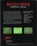 Battle Chess II: Chinese Chess DOS Back Cover
