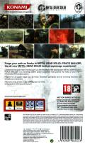 Metal Gear Solid: Peace Walker PSP Back Cover