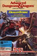 DragonStrike DOS Front Cover