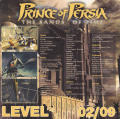 Prince of Persia: The Sands of Time Windows Back Cover