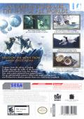 The Golden Compass Wii Back Cover
