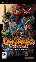 Darkstalkers Chronicle: The Chaos Tower PSP Front Cover