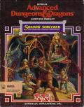 Shadow Sorcerer Amiga Front Cover