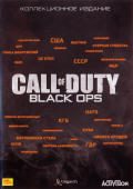 Call of Duty: Black Ops (Kollekcionnoe izdanie) Windows Front Cover