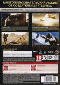 Medal of Honor (Tier 1 Edition) Windows Back Cover