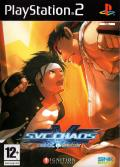 SVC Chaos: SNK vs. Capcom PlayStation 2 Front Cover