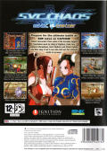 SVC Chaos: SNK vs. Capcom PlayStation 2 Back Cover