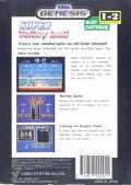 SUPER Volley ball Genesis Back Cover