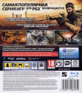 Call of Duty: Black Ops PlayStation 3 Back Cover