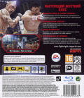 Fight Night Champion PlayStation 3 Back Cover