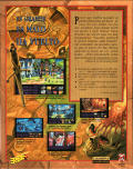 Monkey Island 2: LeChuck's Revenge DOS Back Cover