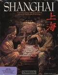 Shanghai Apple IIgs Front Cover