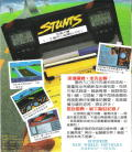 Stunts DOS Back Cover