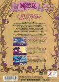 The Secret of Monkey Island FM Towns Back Cover