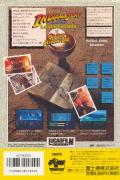 Indiana Jones and The Last Crusade: The Graphic Adventure FM Towns Back Cover