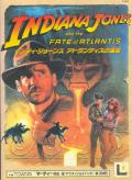 Indiana Jones and the Fate of Atlantis FM Towns Front Cover
