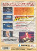 Indiana Jones and the Fate of Atlantis FM Towns Back Cover