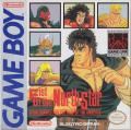 Fist of the North Star: 10 Big Brawls for the King of the Universe! Game Boy Front Cover
