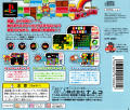 Mr. Driller PlayStation Back Cover