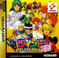 Detana!! Twinbee Yahoo! Deluxe Pack SEGA Saturn Front Cover
