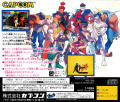 Street Fighter Alpha: Warriors' Dreams SEGA Saturn Back Cover