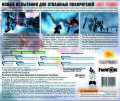 Lost Planet: Extreme Condition (Colonies Edition) Windows Back Cover