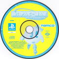 Ms. Pac-Man Maze Madness PlayStation Media