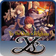 Ys: The Oath in Felghana PSP Front Cover