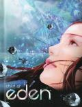 Child of Eden Xbox 360 Inside Cover Right