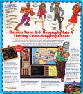 Where in the USA is Carmen Sandiego? (Deluxe Edition) DOS Back Cover