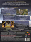Sid Meier's Civilization V (Special Edition) Windows Other Digipak Back Cover