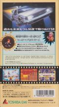 Super Back to the Future Part II SNES Back Cover