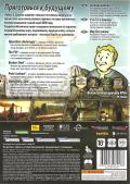 Fallout 3: Game of the Year Edition Windows Other Keep Case - Back