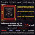 The Witcher 2: Assassins of Kings Windows Inside Cover Jewel Case Front