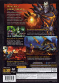 World of Warcraft: Cataclysm Macintosh Back Cover